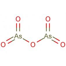 Мышьяк (V) оксид гидрат, 97% (уп.100 г)