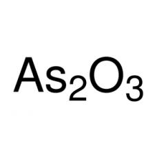Мышьяк (III) оксид, более 99% (уп.100 г)