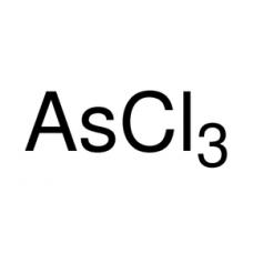 Мышьяк треххлористый, 99,99% (уп.25 г)