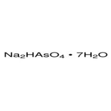 Натрий арсеновокислый кислый 7-водный, более 98% (уп.50 г)
